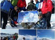 صعود کوهنوردان همدانی به قله