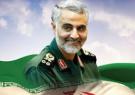 برگزاری مراسم چهلمین روز شهادت سردارسلیمانی در همدان