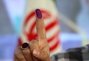 ثبت اثر انگشت در رأیگیری به دلیل بیماری کرونا الزامی نیست