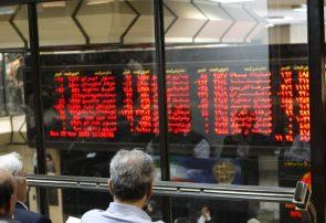 ۲۶۳ میلیون سهم در بورس منطقه ای همدان مبادله شد