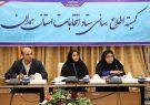پوشش اخبار انتخابات مجلس یازدهم در همدان توسط  ۲۷۰ خبرنگار
