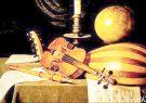 بیست و دومین جشنواره موسیقی همدان