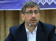 کلیه پارکها و تفرجگاههای استان همدان تا پایان طرح فاصلهگذاری اجتماعی تعطیل هستند