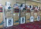 اهدای جهیزیه به ۲۶۵ نوعروس تحت پوشش کمیته امداد در همدان