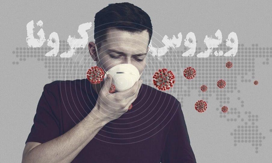 بهبود بیش از ۴۰۰ بیمار کرونایی استان همدان