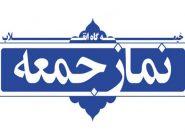 برگزاری نماز جمعه در تمام مراکز استانها لغو شد