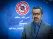 آخرین آمار کرونا در ایران؛۲ هزار و ۹۷۹ بیمار جدید/۸۱ بیمار جان خود را از دست دادند
