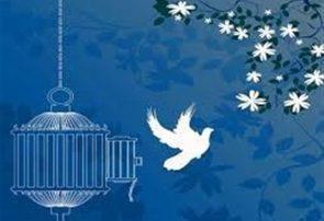 آزادی ۴۲ زندانی جرائم غیر عمد در همدان