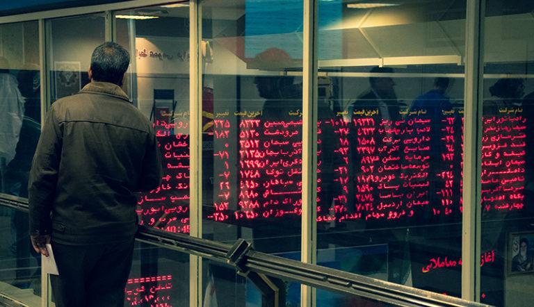 در سال گذشته در بورس همدان ۲۲ هزار میلیارد ریال معامله شد