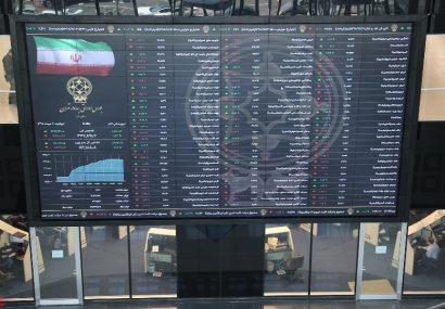 مبادله بیش از ۲۳۸ میلیون سهم در بورس همدان