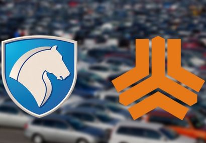 جزییات فرآیند قرعه کشی خودروهای فروش فوق العاده اعلام شد