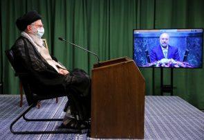 ارتباط تصویری نمایندگان یازدهمین دوره مجلس شورای اسلامی با رهبر انقلاب
