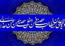 چهار پیامی که در آیه «اکمال دین» نهفته است/ وظیفه مسلمانان برای زنده نگه داشتن عید غدیر چیست؟