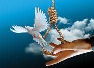 ۱۸ محکوم به قصاص در همدان از طناب دار نجات یافتند