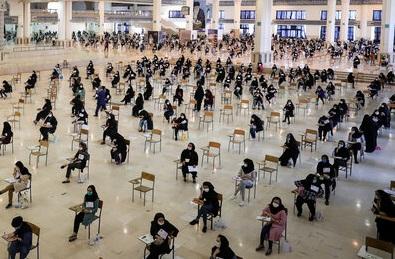 روزهای برگزاری کنکور سراسری ۱۴۰۰