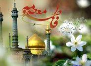 شباهتهای حضرت معصومه(س) با حضرت زهرا(ع)/ چرا کریمه اهلبیت در قم مدفون شد؟