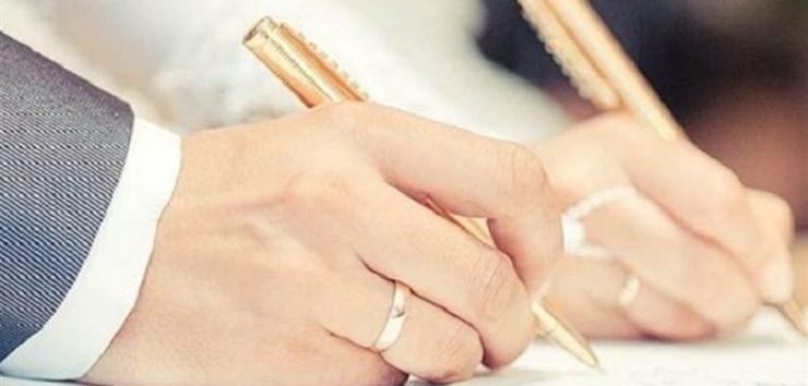 فعالیت دفاتر ازدواج همدان بصورت زوج و فرد شد