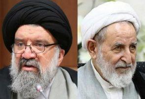 انتصاب حجتالاسلام و المسلمین سیداحمد خاتمی به عضویت شورای نگهبان