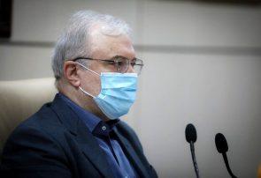 سه نگرانی وزارت بهداشت از شیوع کرونا