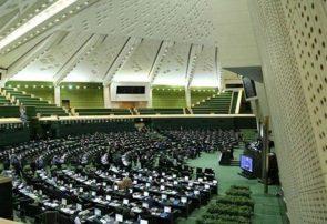 متن کامل طرح اقدام راهبردی برای لغو تحریمها