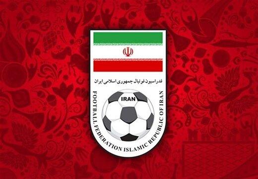 نامزدهای ریاست انتخابات فدراسیون فوتبال تایید صلاحیت شدند