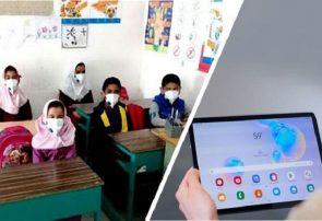تهیه ۹۰۰ دستگاه تبلت برای دانشآموزان همدانی