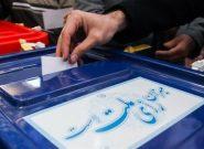 در انتخابات سال ۱۴۰۰ دریافت رأی در استان الکترونیکی نیست