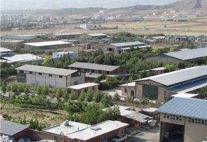 ساخت ۱۴۰۰ واحد صنعتی در شهرکهای صنعتی همدان
