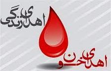 فعالیت پایگاه های انتقال خون همدان در روز اربعین