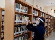 ادامه فعالیت کتابخانهها به صورت حضوری