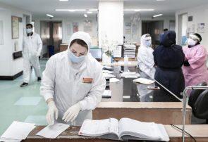 شناسایی ۲۲۳۲۹ بیمار جدید کرونایی/۴۰۸ نفر دیگر فوت شدند