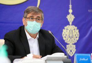 ۷۵۰ هزار دُز واکسن کرونا در این استان تزریق شده است