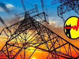 مصرف ۶ مگاواتی انرژی رمز ارزها در استان همدان