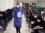 فرهنگیان همدان در صف واکسینه شدن