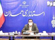 کاهش نرخ بیکاری به ۵.۶ درصد در استان همدان