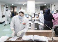 شناسایی ۱۱۸۴۴ بیمار جدید کرونایی/ ۱۸۱ نفر دیگر فوت شدند