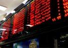 بیش از ۱۴۴ میلیون سهم در بورس منطقهای همدان معامله شد