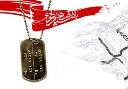 وصایای شهدای استان همدان در قالب ۲۱ جلد کتاب چاپ میشود
