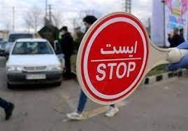 ممنوعیت تردد خودروهای غیربومی به سمت مرزهای غربی