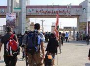 زائران از مراجعه به مرزهای زمینی با کشور عراق خودداری کنند