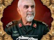 ششمین سالگرد قافله سالار شهدای مدافع حرم در همدان