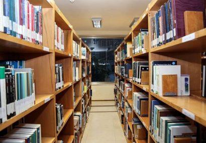 عضویت رایگان در کتابخانههای عمومی استان همدان