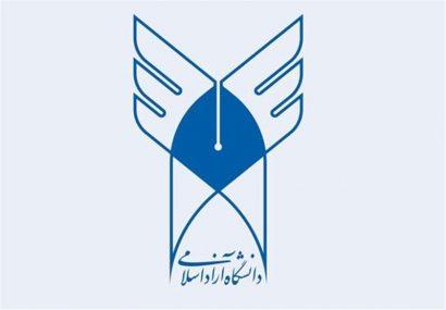 برگزاری امتحانات دانشگاه آزاد اسلامی استان همدان درفضای مجازی