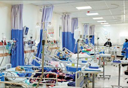 ۳۹۴ بیمار دیگر قربانی کرونا شدند/۱۸ هزار و ۶۹۸ بیمار جدید مبتلا به کووید ۱۹