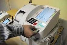 برگزاری انتخابات الکترونیک در استان همدان