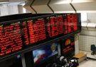 معامله بیش از ۵۹ میلیون سهم در بورس منطقهای همدان