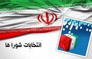رد صلاحیت ۱۴۴ داوطلب انتخاباتی در استان همدان