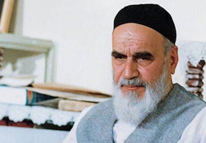 رویدادهای علمی سالگرد ارتحال امام خمینی (ره)