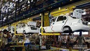 تعیین قیمت خودرو با شورای رقابت است/ فروش فوقالعاده ایرانخودرو از هفته آینده آغاز میشود