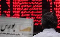 بیش از ۲ میلیارد و ۸۴۵ میلیون سهم در بورس منطقهای همدان معامله شد